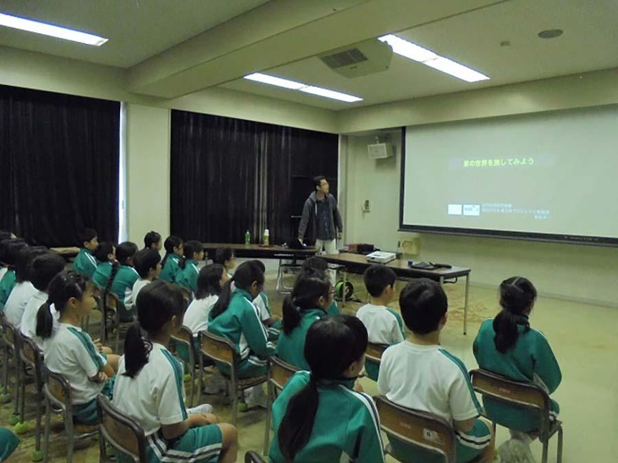 福井市宝永小学校